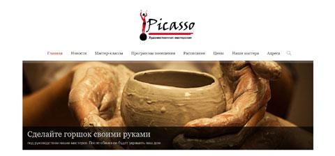 Сеть мастерских Picasso